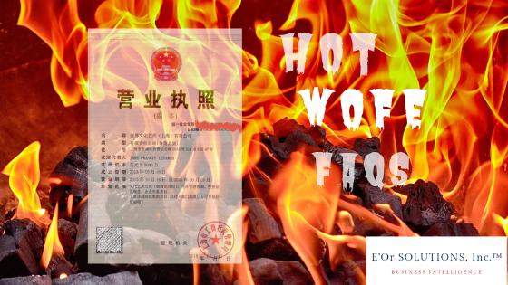 hot-wofe-faqs